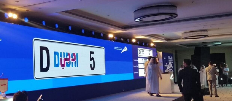 Dubajskie tablice rejestracyjne sprzedane za 35 mln zł