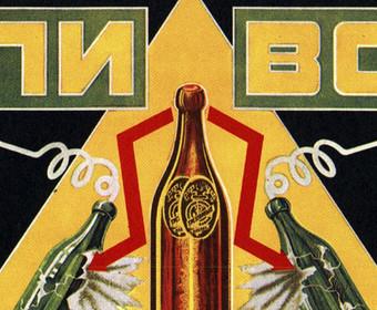 Beer against Poteen