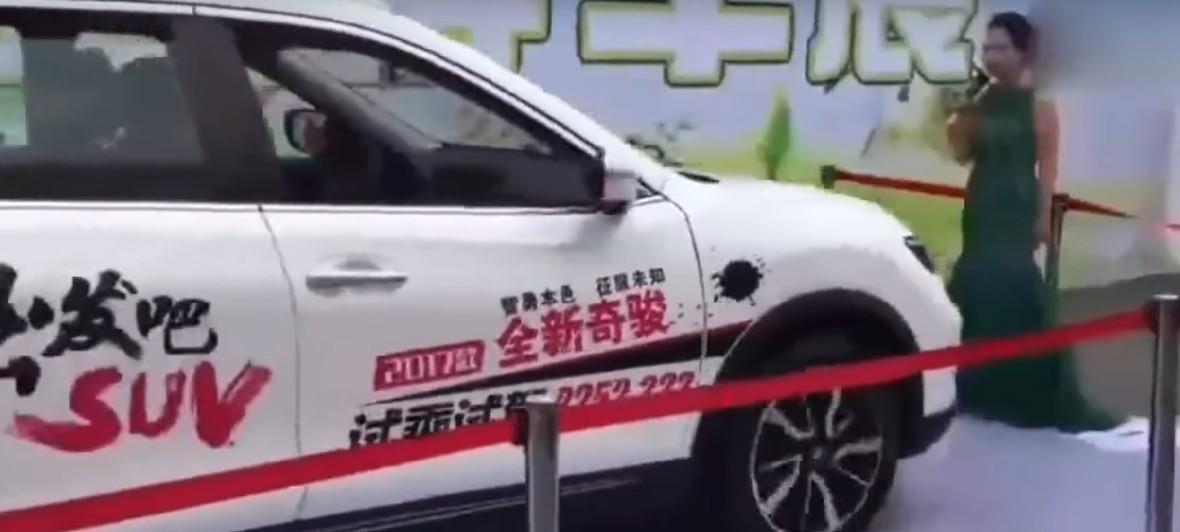 Wypadek podczas prezentacji Nissana Rouge. Nie zadziałał system unikania kolizji
