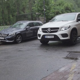 Mercedes GLE 450 AMG Coupe [TEST]
