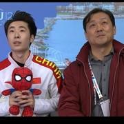 Jin Boyang na mistrzostwach świata w Helsinkach