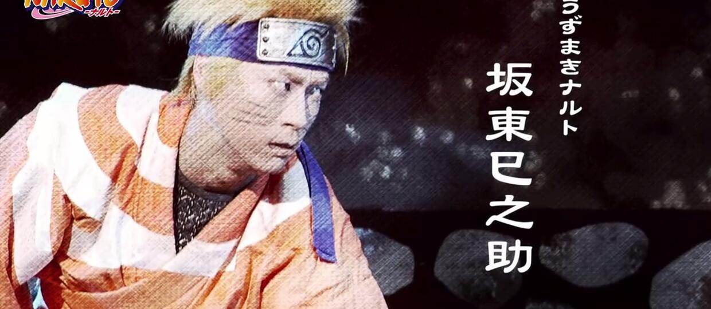 Naruto Live Play