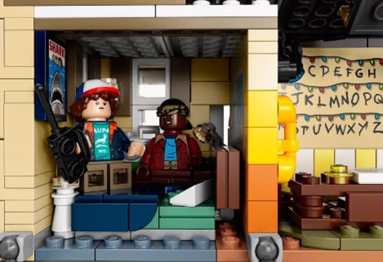 Stranger Things LEGO3