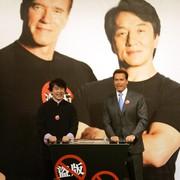 Arnold Schwarzenegger i Jackie Chan w rosyjskim horrorze