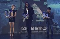 Amber Heard , Jason Momoa i James Wan