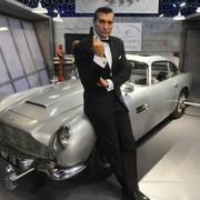 Klasyczny samochód Jamesa Bonda trafi na aukcję. Ile będzie kosztował? Co najmniej 4 miliony dolarów