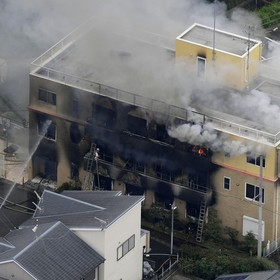 Pożar Kyoto Animation studio