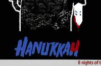 Hannukah