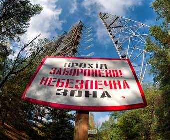 HBO stworzy serial o Czarnobylu