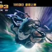 """Chiński zwiastun filmu """"Thor: Ragnarok"""" z nowymi fragmentami"""
