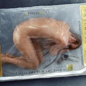 """""""Twoje ciało to nie Ty. Zrzucasz je, jak wąż zrzuca skórę."""" Zobacz finałowy zwiastun """"Modyfikowanego węgla"""""""