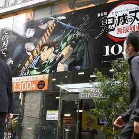 Premiera Kimetsu no Yaiba w Japonii