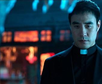 """Ten południowokoreański horror o opętaniu sprawi, że zapomnisz o """"Egzorcyście"""""""