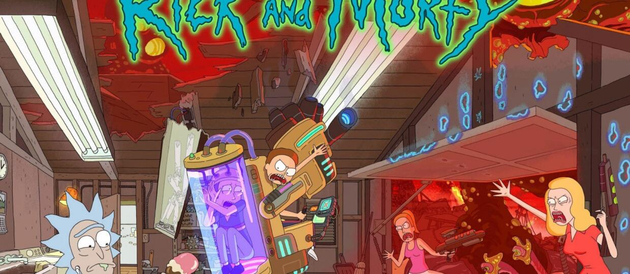 Foto: ADULT SWIM / Album/EAST NEWS