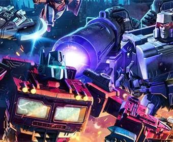 """Zwiastun nowych """"Transformers"""" nieoczekiwanie pojawił się w sieci"""