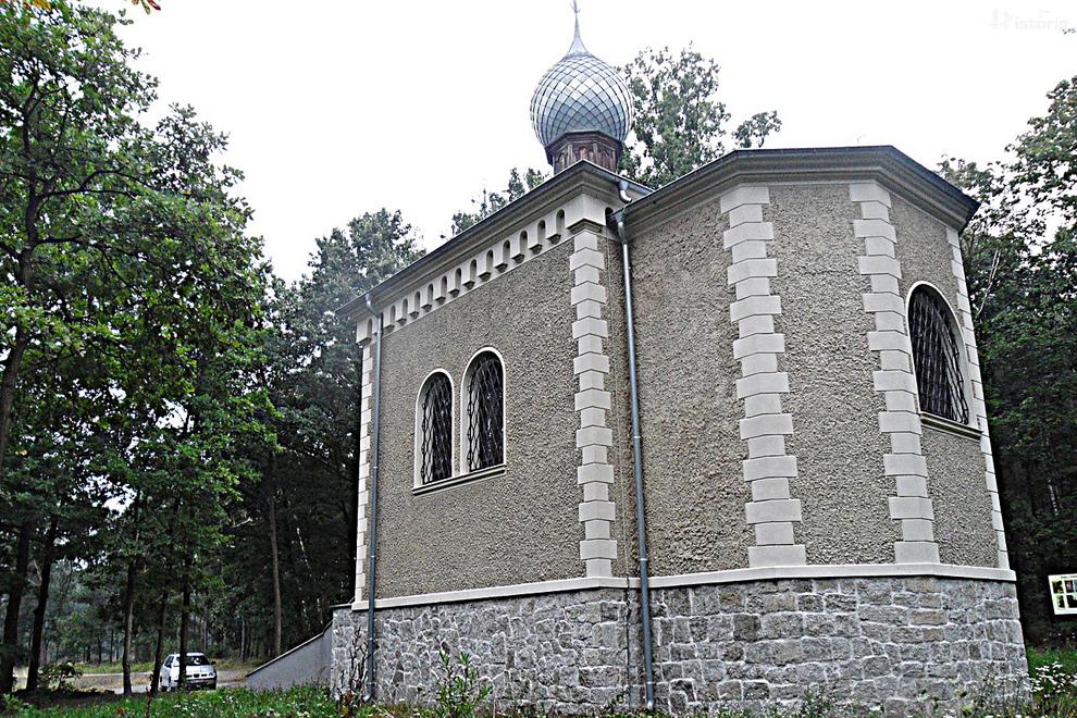 Cerkiew w Chróścinie