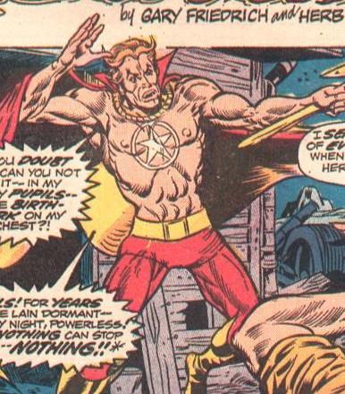 Marvel Spotlight #12