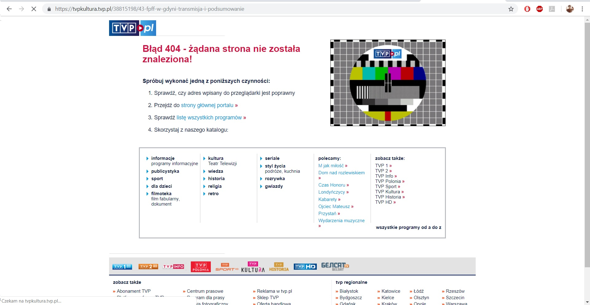 TVP Kultura - transmisja z gali 43. FPFF