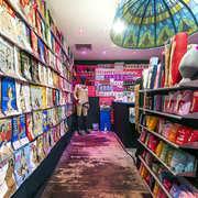 Sex shop 2/20