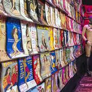 Sex shop 3/20