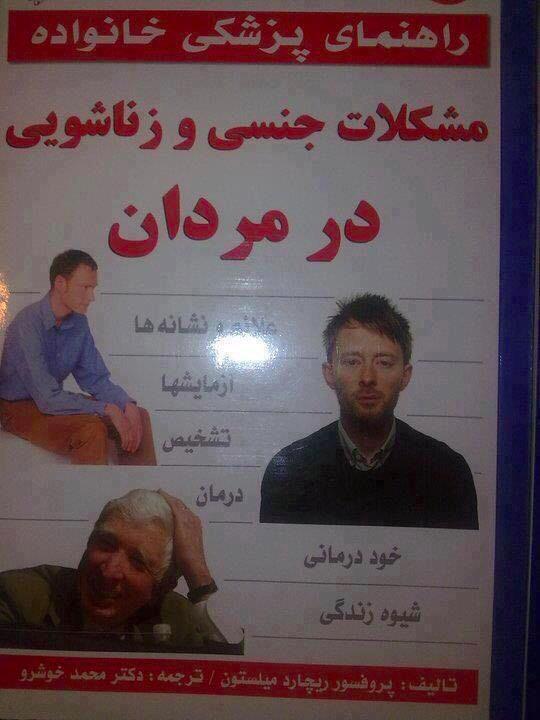 Thom Yorke book