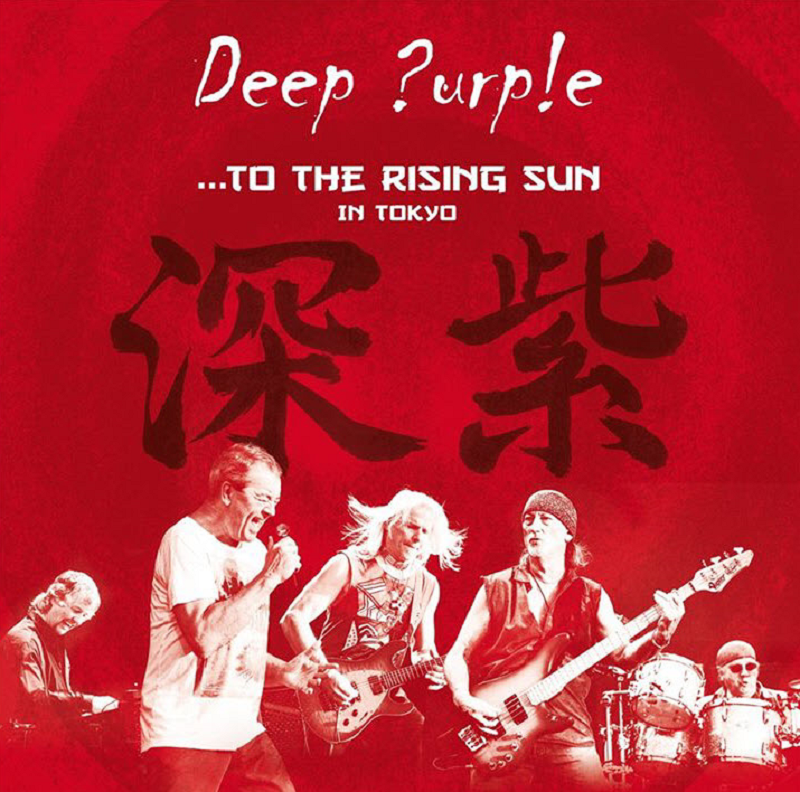 ... To The Rising Sun In Tokyo