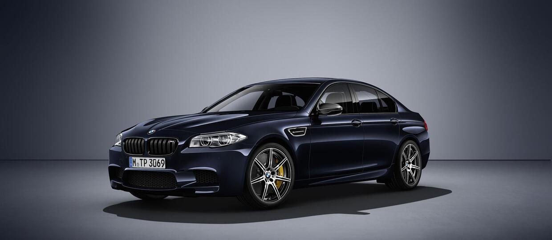 BMW M5 Competition Edition – na pożegnanie modelu