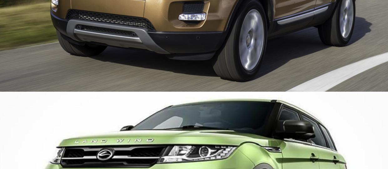 Land Rover podał do sądu chińską markę