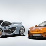 Produkcja McLarena P1 dobiegła końca