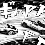 Toyota GT86 Initial D – inspirowana mangą