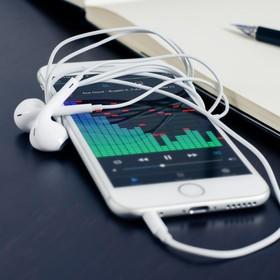 Aplikacje muzyczne na smartfona