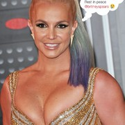 Hakerzy uśmiercili Britney Spears na Twitterze Sony i Boba Dylana