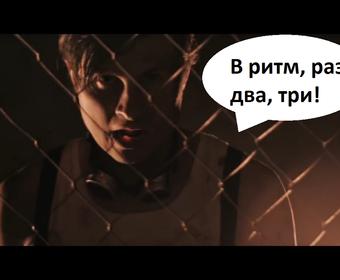 """Jak brzmi """"Links 2 3 4"""" Rammsteina po rosyjsku?"""