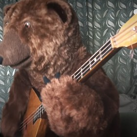 Rammstein w rosyjskiej wersji