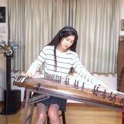 Pink Floyd zagrany na starożytnym koreańskim instrumencie