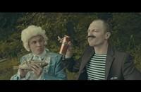 Rammstein cover po rosyjsku