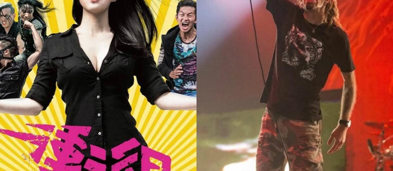 Wokalista Lamb of God wystąpił w tajwańskiej komedii sensacyjnej