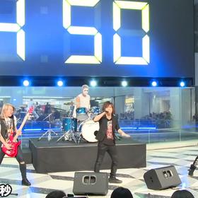 Zobacz 8-sekundowy koncert