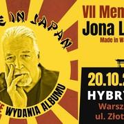 Memoriał Jona Lorda