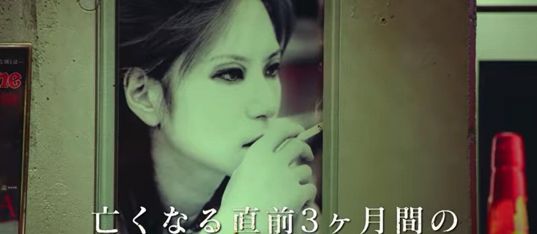 Powstał dokument o zmarłym gitarzyście X Japan