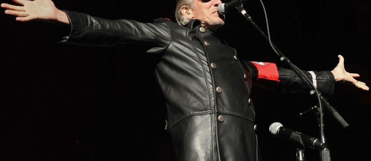 """Roger Waters pracuje nad operą """"Another Brick In The Wall"""""""