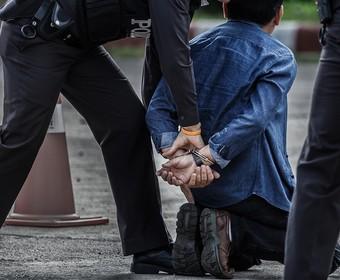 Aresztowanie