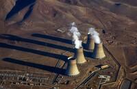 elektrownia atomowa Metsamor