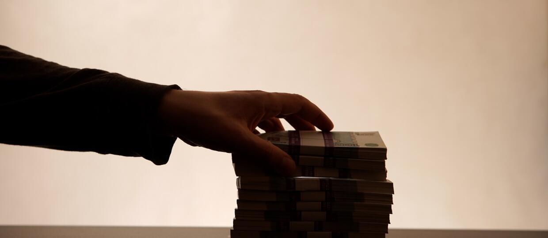 Podlasie. Dwóch 14-latków kradło pieniądze z kościelnej skarbonki. Grozi im poprawczak