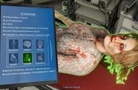 ER Pandemic Simulator