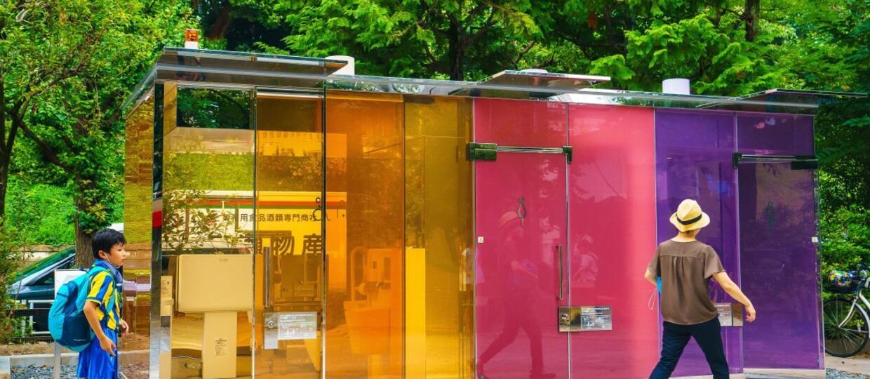 Toalety w Tokio