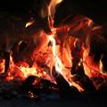 ognisko - materiał poglądowy