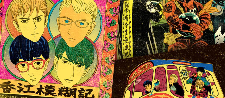Blur w komiksowej podróży do Hong Kongu