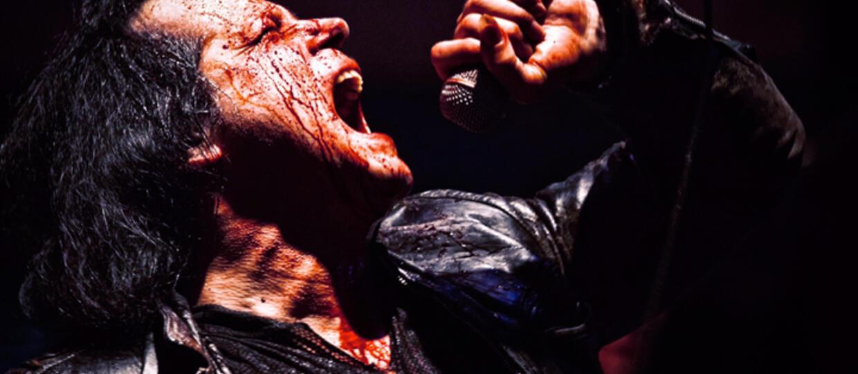 Co zrobi Danzig w 2015?