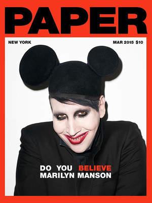 Marilyn Manson kopiuje ojca